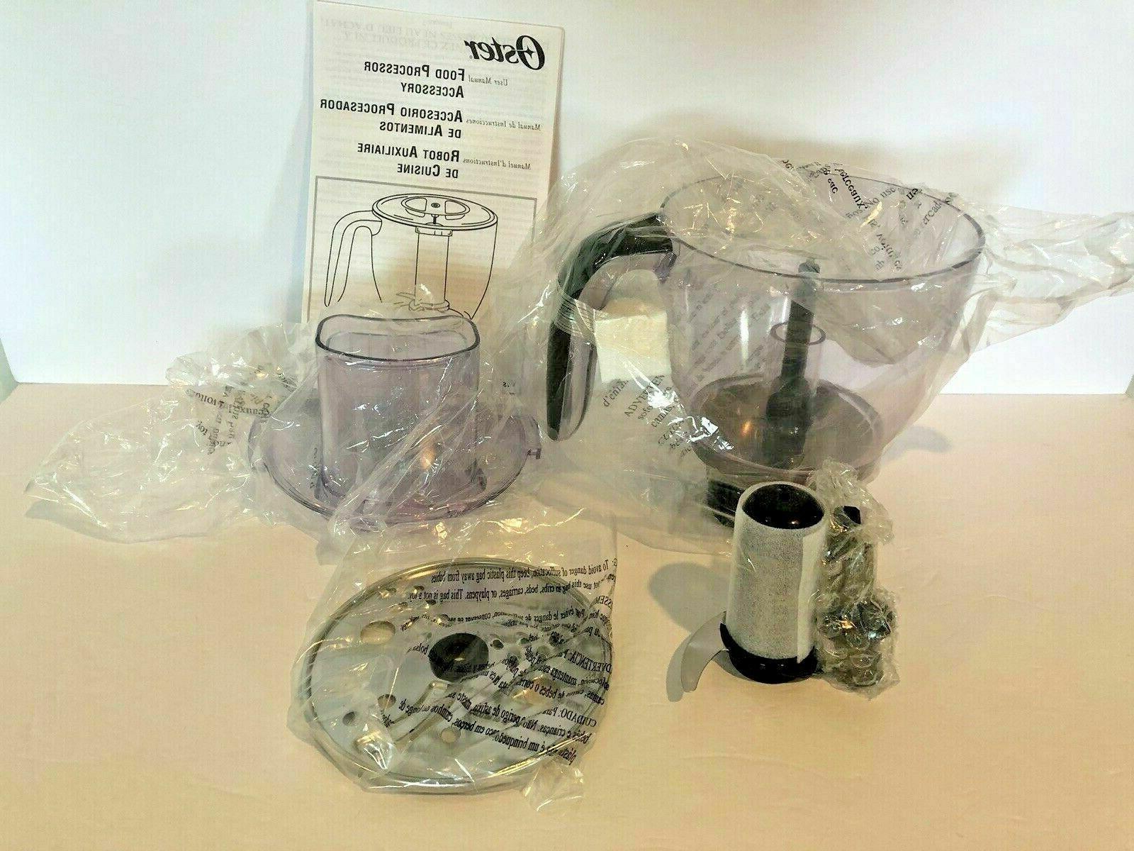 food processor accessory